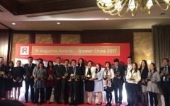 China Resources Beer drinks to success at IR Magazine Awards – Greater China 2017